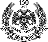 Сайт Банка России